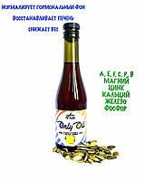 Масло тыквенное сыродавленное нерафинированное Only Oil, 200 мл