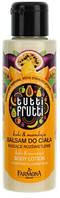 """Бальзам для тела """"Персимон и Маракуйя"""" Farmona Tutti Frutti Body Lotion, 100 ml."""