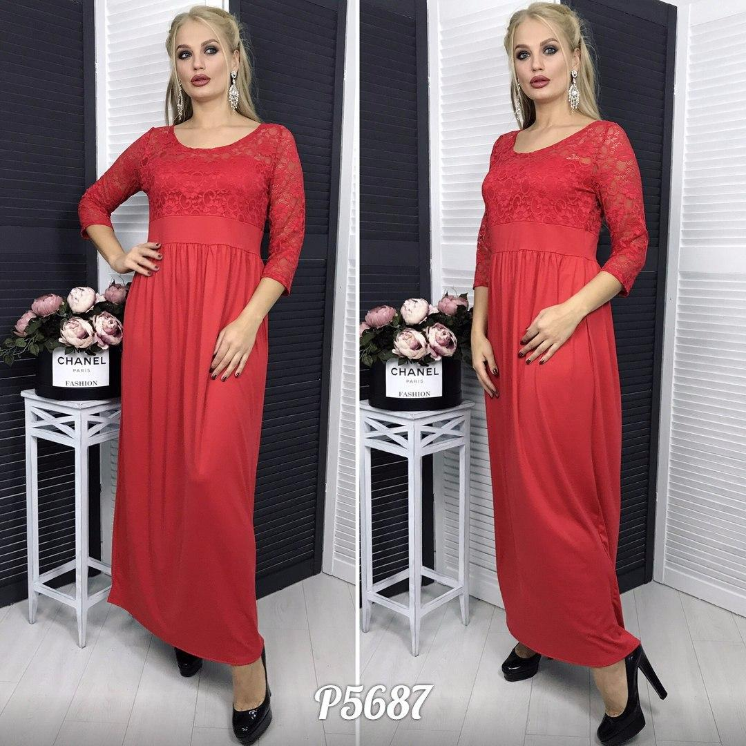 9fff7598716 Коктейльное длинное платье верх-гипюр низ-микро дайвинг про-ва Турции Размер   ...