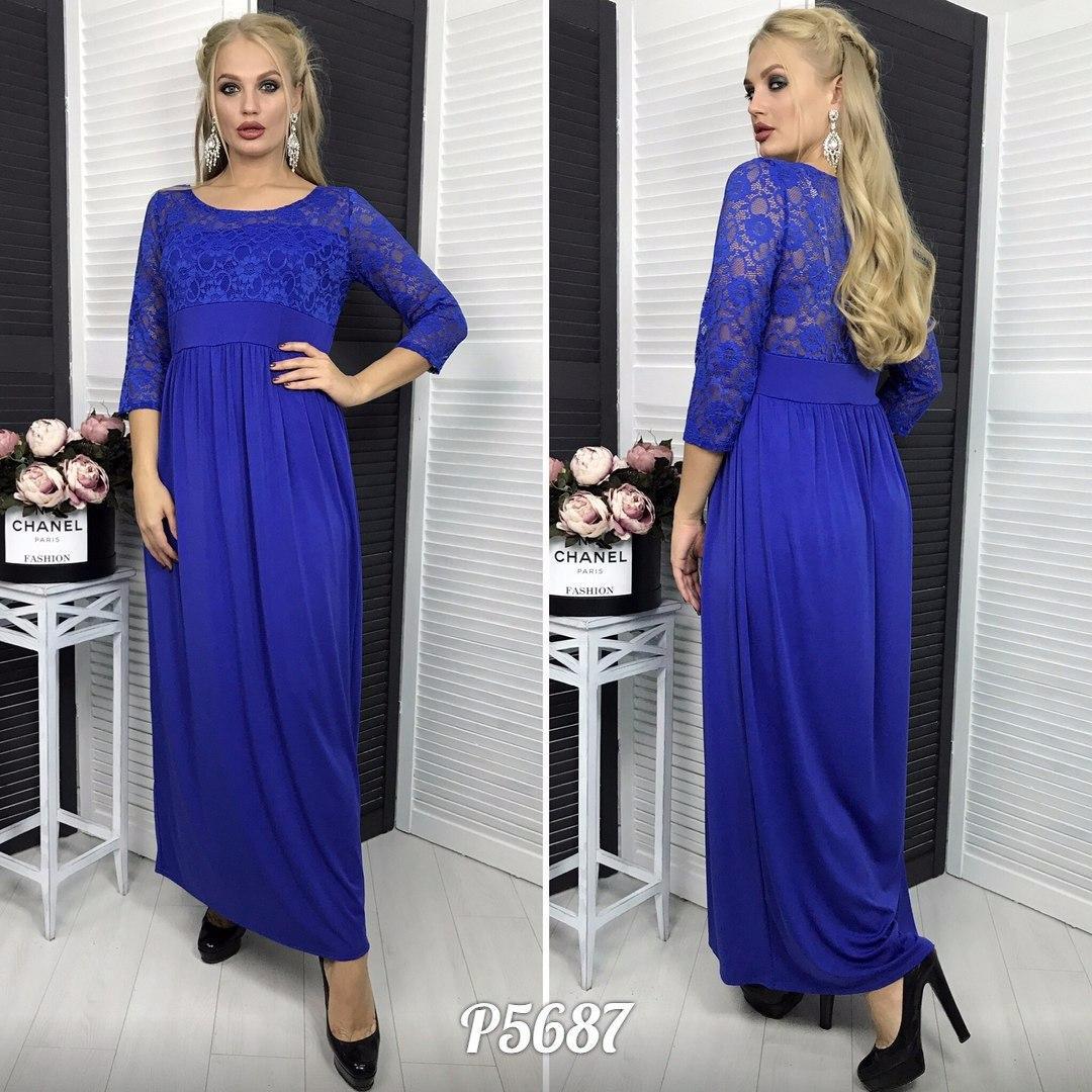 00b53074a5f Коктейльное длинное платье верх-гипюр низ-микро дайвинг про-ва Турции Размер