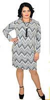Женское платье свободного кроя с бусами большие размеры 48-58