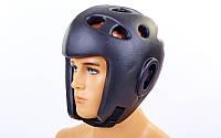Шлем для тхэквондо литой EVA BO-5648-BK