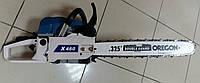 Бензопила  Hyundai X460 (1 шина 1 цепь,3,1 кв, плавный пуск)
