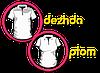Интернет магазин Одежда оптом