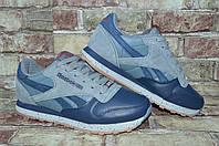 Мужские демисезонные кроссовки Reebok Classic Leather Рибок