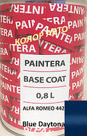Автокраска Paintera ALFA ROMEO 210 Bianco Freddo 0.8L