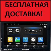 Автомагнитола Cyclon MP-7037 GPS AND + Камера заднего вида в подарок
