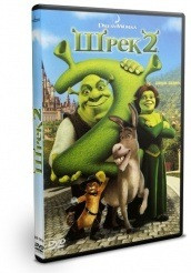 DVD-диск Шрек 2 (США, 2004)