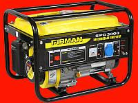 Бензиновый генератор на 2,5 кВт Firman SPG 3000