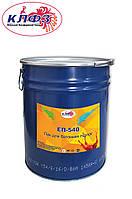 Лак для бетонных полов ЭП-540
