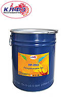 Полиуретановый лак УР-293  для бетонных полов и деревянных поверхностей