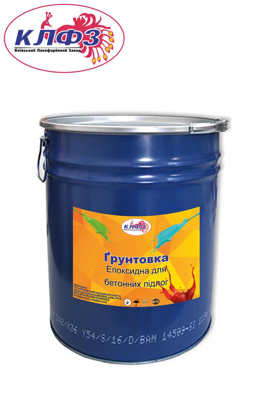Эпоксидный грунт для бетона купить в красители для бетона купить в рязани