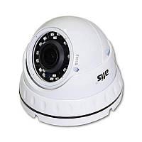 IP-видеокамера ANVD-4MIRP-20W/2.8A Pro для системы IP видеонаблюдения