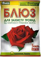 Фунгицид Блюз для защиты роз (1мл)