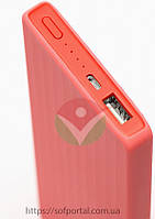 Power bank Xiaomi ZMI red
