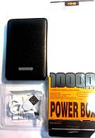 Зарядное Устройство Power Bank Kucipa FONSI F45-10000 mAh (2USB 2A) Polymer, фото 1