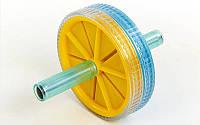 Колесо для пресса двойное (ролик для пресса) PS  (d-18см, металл, пластик)