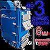 Твердотопливный котёл длительного горения «WICHLACZ» модель GK-1 мощность 10 -67 кВт