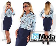 Деловой женский костюм больших размеров  из рубашки в крупные цветы и однотонной юбки голубой