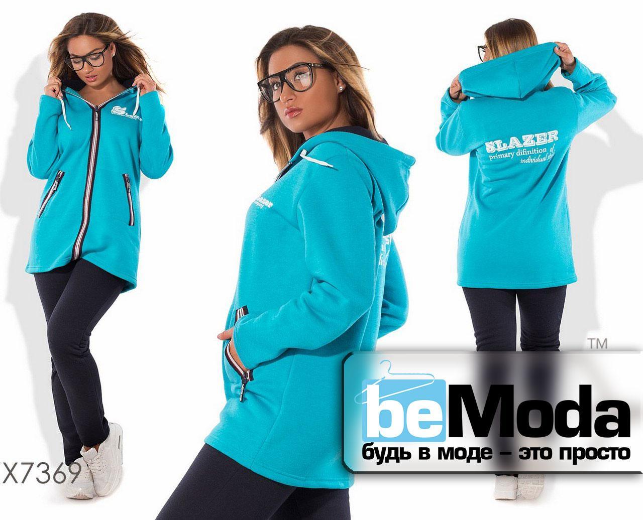 47e499f24409 Удобный спортивный костюм из кофты с капюшоном и брюк голубой - Модная  одежда, обувь и