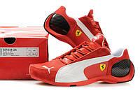 Кроссовки Puma Trionfo Ferrari пума феррари мужские женские реплика