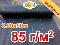Агроткань 3,20*50м 85г/м.кв. Черная, плотная. Мульчирование почвы