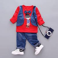 Костюм для мальчика брюки и реглан с жилеткой