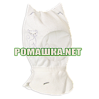 Детская зимняя термошапка-шлем (капор) р 50-54 верх 30% шерсть 70% акрил 3907 Бежевый 54