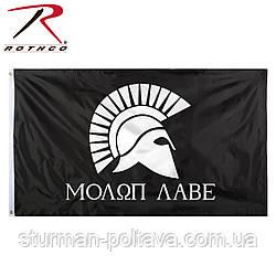"""Прапор - """"Molon Labe"""" Прийди і Володій 60х90 см Rotcho USA"""
