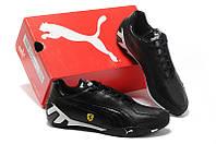 Кроссовки Puma Ferrari пума феррари мужские женские