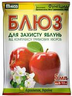 Блюз для защиты яблок (5мл)