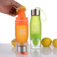 Бутылка для воды H2O, фото 1