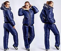 Батальный женский костюм на синтепоне. Синий.