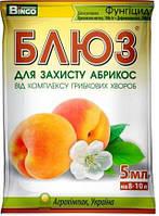 Блюз для защиты абрикос (5мл)