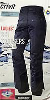 Женские лыжные штаны тёмно-синего цвета размер 18   6-47 Ю