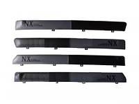 Батоны дверные накладки серые Lada ВАЗ 2101-07 NX mini (4шт)