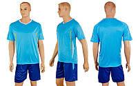 Футбольная форма Pursuit CO-5401-BL(M) (полиэстер, р-р M-46-48, голубой, шорты темно-синие), фото 1