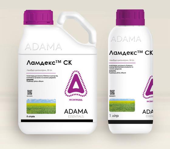 Инсектицид Ламдекс ADAMA - 5 л
