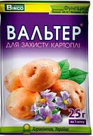 Вальтер для защиты картофеля (25г)