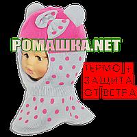 Детская зимняя термошапка-шлем (капор) р 46-50 верх 30% шерсть 70% акрил 3926 Малиновый 46