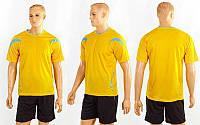 Футбольная форма Аcting CO-5402-Y(L) (полиэстер, р-р L-48-50, желтый, шорты черные), фото 1