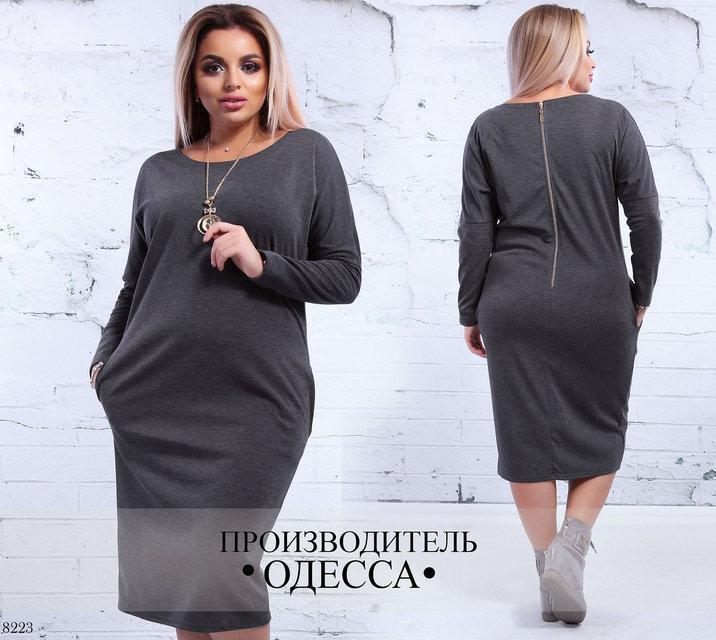 b8c55e79876 Платье повседневное с карманами французский трикотаж на байке 48-50 ...