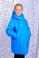 Зимняя детская куртка Ольга (122-146 см)