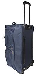 Дорожная сумка на колесах 70 см