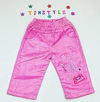 Теплые  брюки на девочку на 1-1.5 года