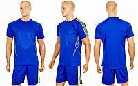 Футбольная форма для команд подростковая Glow CO-703B-BL (PL, р-р (24-30) синий-салатовый,)