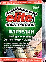 Клей для флизелиновых обоев Флизелин ELITE 0,2