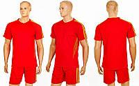 Футбольная форма для команд подростковая Glow CO-703B-R (PL, красный-желтый, шорты красные)