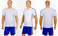 Футбольная форма для команд подростковая Glow CO-703B-W (PL,  белый-синий, шорты синие)