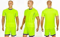 Футбольная форма для команд подростковая Grapple CO-7055B-LG (PL,  салатовый-синий)